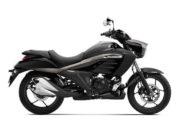 Suzuki Intruder150 – A detailed and honest review