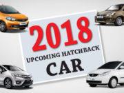 Upcoming-Hatchback-Cars-2018